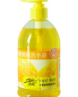 Hand Wash – Lemon