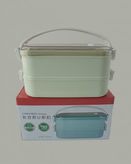 Lunch Box – Two Layers (1200ml)